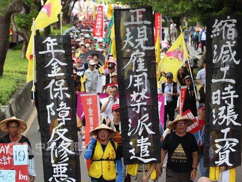 メーデーのデモ行進  総統府「労働者の権利保障を高く重視」/台湾