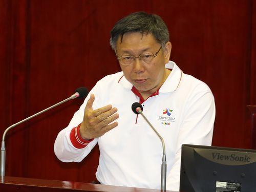 議会で報告する柯文哲・台北市長=資料写真