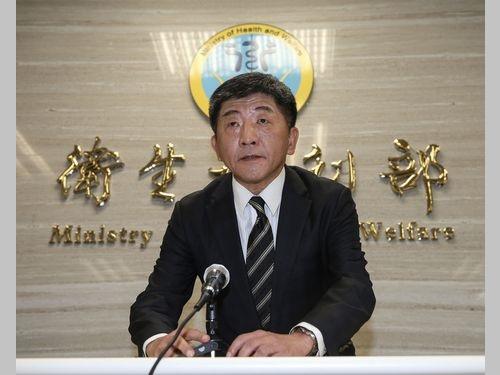 台湾、中国大陸に強い不満と抗議表明 WHO総会招待状届かず