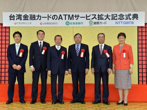 台湾のキャッシュカード利用可能なATM拡大 日本での円引き出し便利に