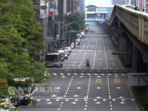 防空演習、北部7県市できょう午後1時半から 屋内退避が必要/台灣