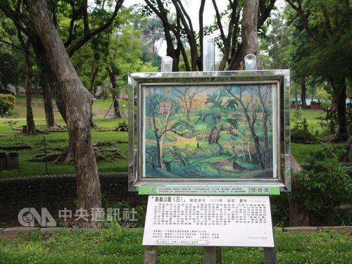 「奥の細道」からヒント 日本統治時代生きた台湾画家の写生の足跡たどる
