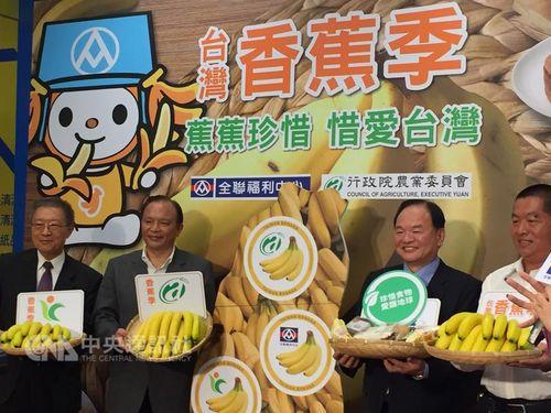 バナナ豊作 スーパーやコンビニで特売へ/台湾