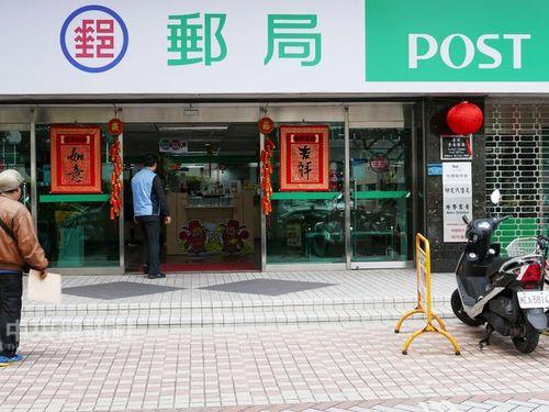 郵便料金が値上げへ 3.5元切手など廃止/台湾