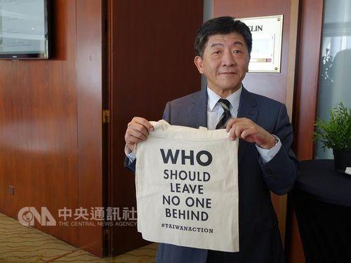 WHO総会あす開幕 衛生相、次期事務局長への接触図る方針明らかに/台湾
