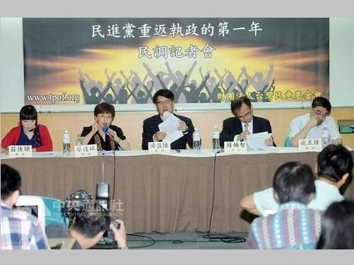世論調査、蔡総統に52点 赤点も「追試の機会与えたい」=民間団体会長/台湾