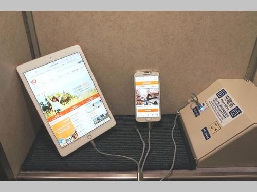台湾新幹線 USBポート設置やビジネス車両の軽食刷新でサービス向上図る