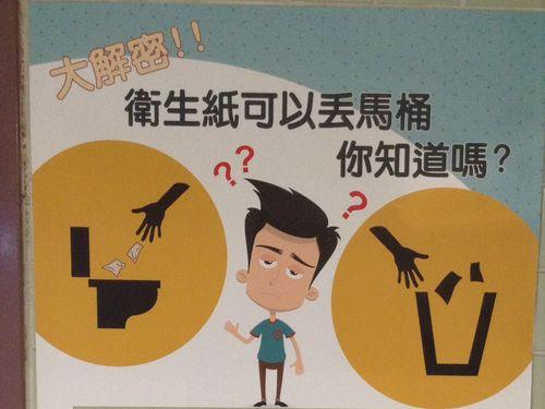 台北メトロ提供