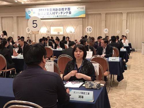 経済部、日本で人材誘致イベント 申込者数過去最高の424人/台灣