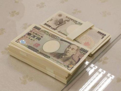 最多金額は日本円4800万円 無申告での外貨輸出入/台湾