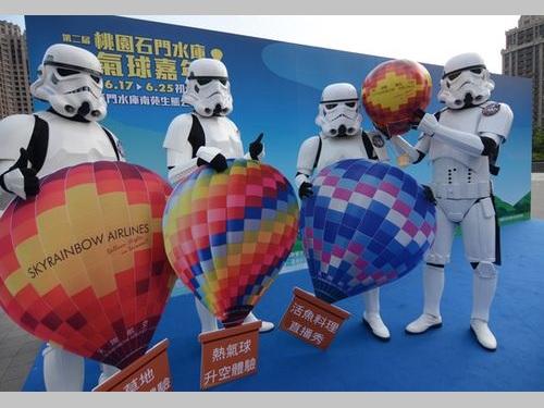 石門ダムの熱気球フェス  今年はスター・ウォーズのバルーンが目玉/台湾