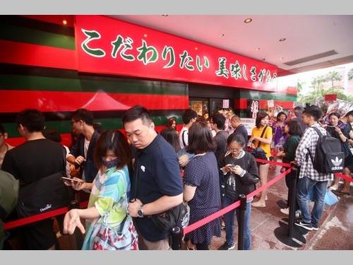 一蘭台湾1号店オープン 雨の中200人が行列
