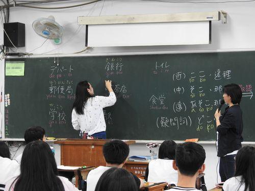 日本台湾交流協会提供