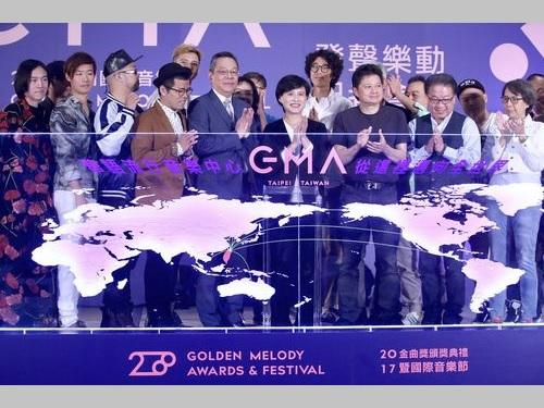 アジアの流行音楽産業同盟結成に意欲  文化相=金曲国際音楽フェス/台湾