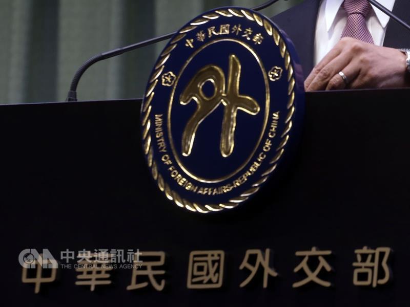 友好国の台湾支持発言に中国大陸が抗議 外交部「極めて遺憾」