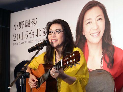 小野リサ、12月に台湾・屏東で公演