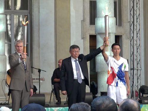 台湾初開催のユニバ、トリノで聖火採火式
