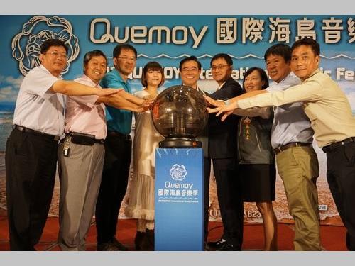 金門初の国際音楽祭、ウー・バイなど豪華な顔ぶれで話題/台湾
