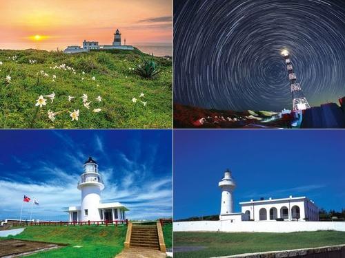サイクリングフェス 台湾本島最四端の灯台を巡る