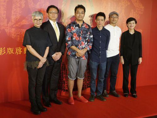 鄭麗君文化部長(右)、シュー・ハンチャン監督(右3)、リー・リエ氏(左)、姚舜庭氏(左3)