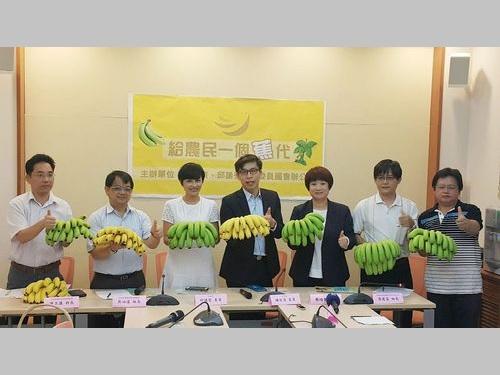 バナナが豊作で値崩れ 国会議員が「たくさん食べて」/台湾