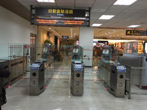 海外の旅客向け自動化ゲートの利用、有料化へ/台湾