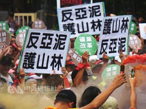 環境保護団体がデモ  石灰石採掘許可の撤回と法改正を要求/台湾
