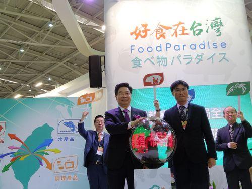 食品関係の国際見本市5展閉幕  海外バイヤー過去最多/台湾
