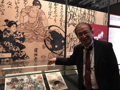 台湾初展示となる「鯰絵」など貴重な文物を紹介する国立歴史民俗博物館の久留島浩館長