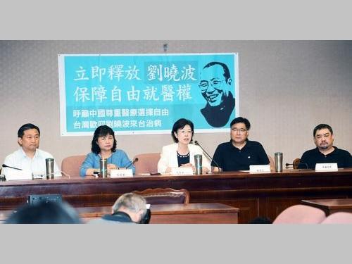 「台湾での治療を歓迎」 国会議員、劉暁波氏の解放を中国大陸に呼び掛け