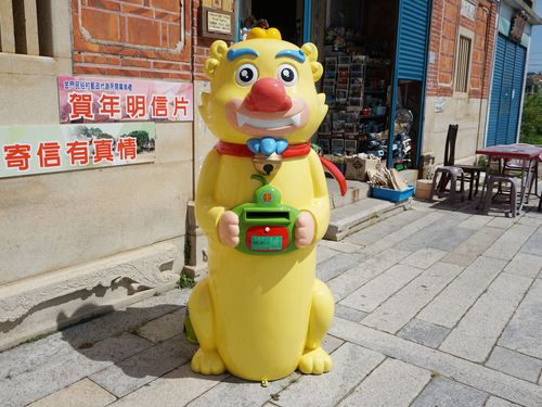 離島・金門に行ったら会いたい  愛嬌たっぷりのシーサーポスト/台湾