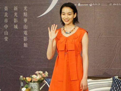 女優のん、台北映画祭で主演声優務めたアニメ映画をPR/台湾