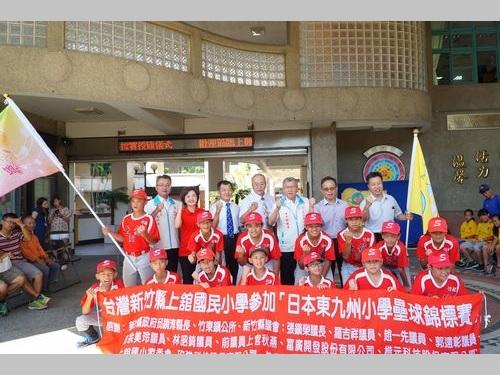 新竹の小学生、日本のソフトボール大会出場へ/台湾