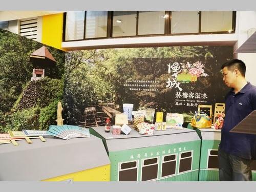 日本統治時代の移民村が観光客にラブコール「夏場の旅行にぜひ」/台湾