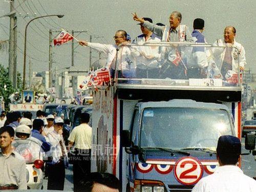 1996年の総統選挙