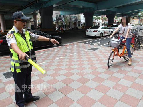 自転車の歩道通行、取り締まり強化  違反者に過料=台北市/台湾