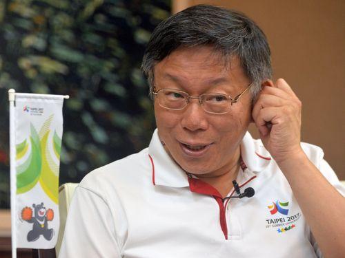 ユニバーシアード台北大会 団体戦不参加の中国大陸は「友人」=柯市長