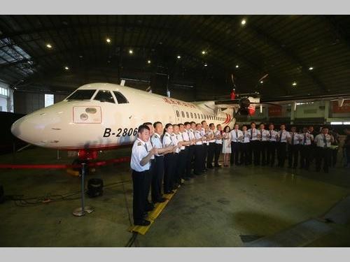 遠東航空がATR製旅客機を導入  保有機拡大に意欲/台湾