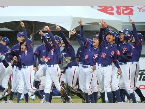 台湾、2戦連続コールド勝ち  今晩は日本と対戦/野球U12W杯