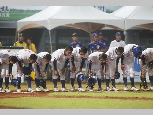 台湾、日本に逆転負け初黒星/野球U12W杯