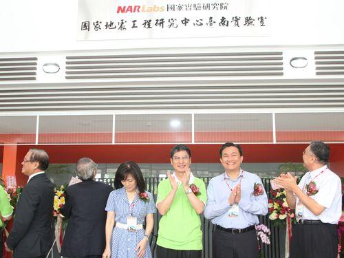 地震多発の台湾、耐震技術向上へ  一流設備の実験室が始動