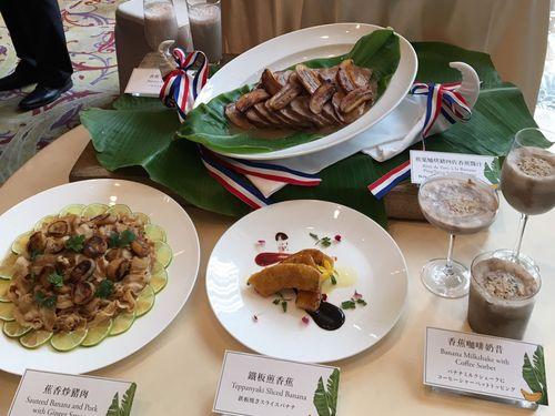 屏東産バナナを日本人に  県が日系ホテルと協力  宿泊客に提供へ/台湾
