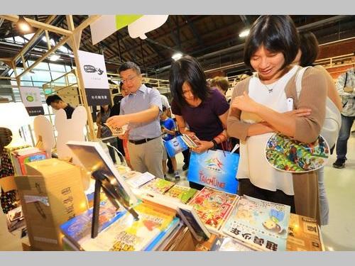 台湾と世界のクリエイター交流の場、台中コミックアートフェス開幕