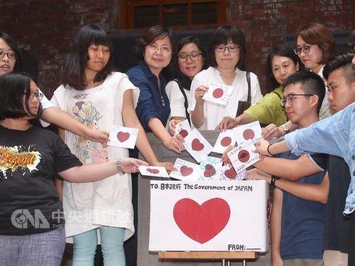 慰安婦問題の直視を 女性団体、日本政府に要求/台湾