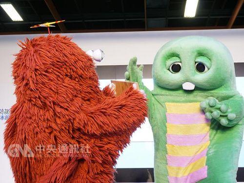 ガチャピンとムックが台湾人ダンサーと対決 台北・漫画博