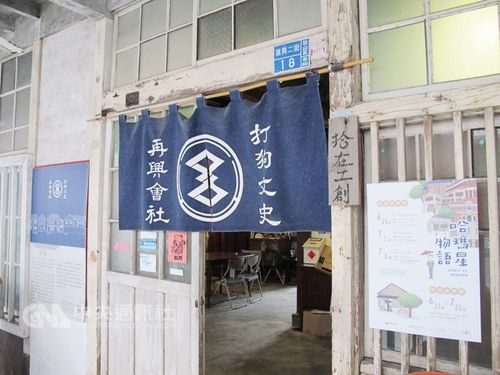 日本統治時代に繁栄した「哈瑪星」、かつての街並み再生へ/台湾・高雄