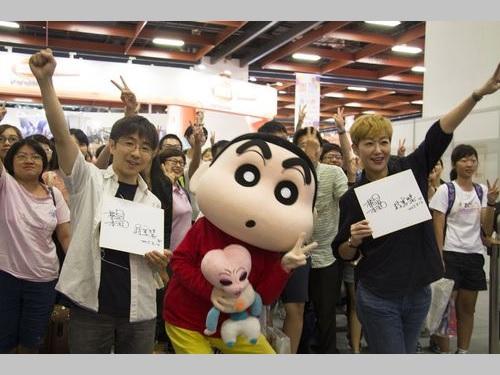 クレヨンしんちゃん劇場版監督と台湾版声優がファンと交流 台北・漫画博