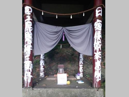 日本統治時代建立の神社が窃盗・落書き被害に 日本侮辱の文字/台湾・台北