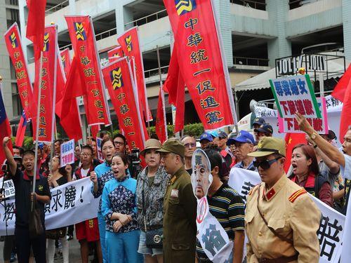 反日団体が台北でデモ  慰安婦問題で日本政府に謝罪要求/台湾