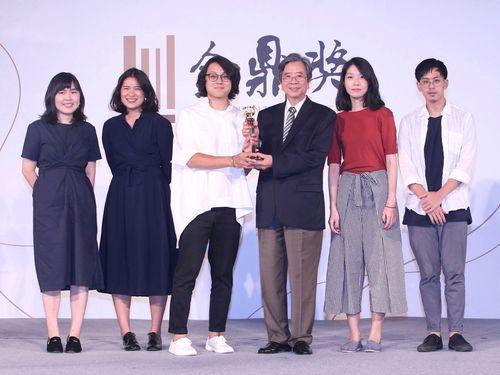 台湾目線で日本文化を紹介する雑誌、権威ある出版賞を受賞